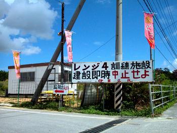 small04okinawa_150.jpg